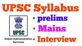 UPSC / IAS Syllabus explained for Prelims, Mains & Interview : || Analysis in Hindi ||