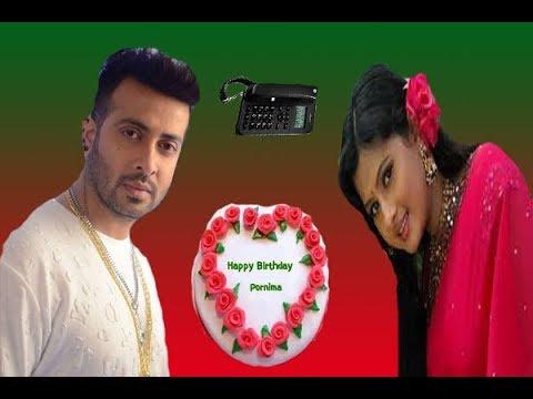 পূর্ণিমা ছাইলে পাটি হবে  শাকিব !Breaking news!Shakib Khan news !Purnima news! News today