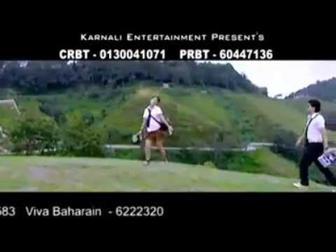 New Nepali Lok Geet Khanai Khainachhu 2013 video