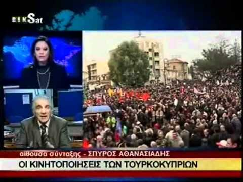 Turkish Cypriots General Strike protesting Turkey's policies 28.01.2011
