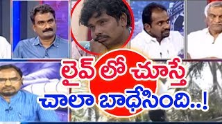 Sampoornesh Babu About Sikkolu People Problems | PrimeTimeDebate #9