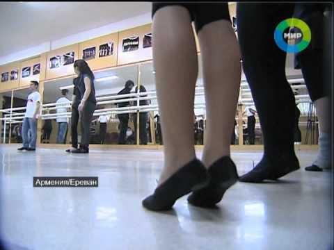 Уроки армянских танцев - видео