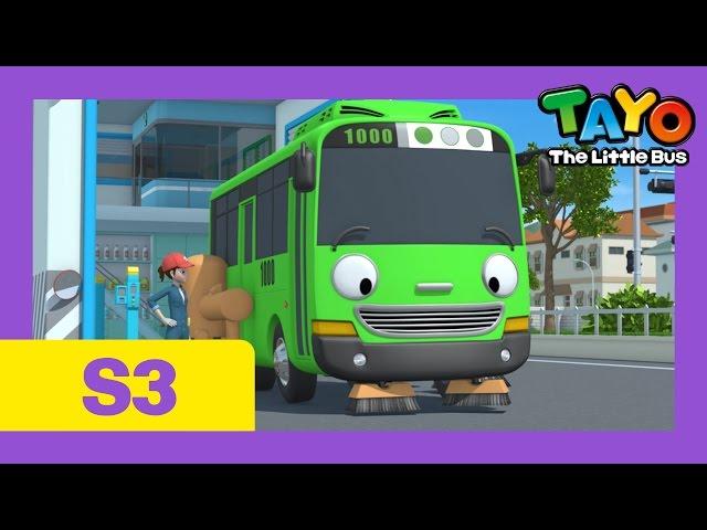 Tayo The Little Bus Speedy