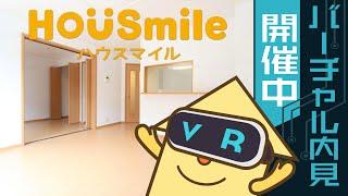 名東町 アパート 2LDKの動画説明