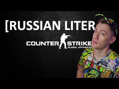 [RUSSIAN LITERAL] Counter-Strike: Global Offensive | РЕАКЦИЯ
