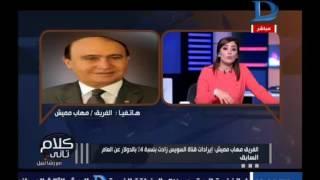 كلام تانى| مع رشا نبيل حوار خاص حول حرية الاعتقاد بين الدستور ودعاة الفتنة حلقة 12-5-2017