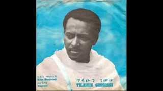 Tilahun Gessesse - Ruk Misrak ሩቅ ምስራቅ (Amharic)