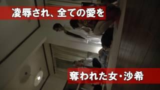 東凛動画[2]