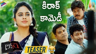 Akshara Movie TEASER | Nandita Swetha | Suresh Bobbili | 2019 Telugu Latest Telugu Movie Teasers