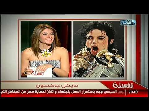 #نفسنة | فقرة الصور مع انتصار وشيماء وهيدى