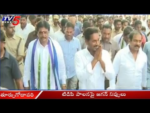 YS Jagan Sensational Comments On Chandrababu Naidu | TV5 News