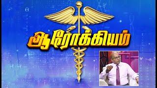 Aarokiyam - Medical Interview (19-06- 2021) |