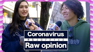 Coronavirus in Japan: How SAFE is it?