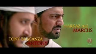 Zulfiqar ¦ Official Trailer ¦ Prosenjit Chatterjee ¦ Dev ¦ Srijit Mukherji ¦ 2016