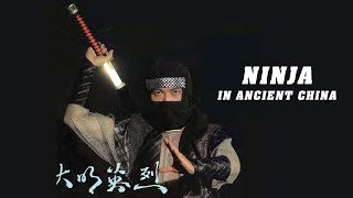 Wu Tang Collection - Ninja in Ancient China (ENGLISH Subtitled)