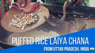 Laiya Chana receipe - चना मुरमुरा नमकीन - Street Food Style |  Puffed Rice