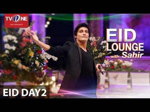 Eid Lounge | Day 2 |  Sahir Lodhi Eid Special |Show | TV One | 2017