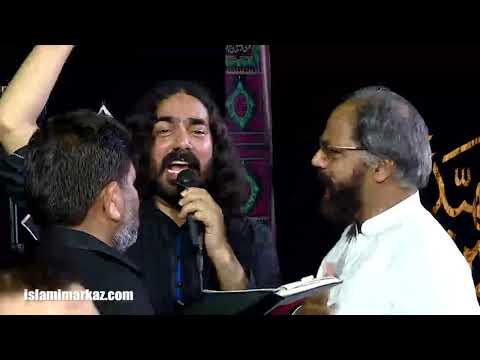 Azadaari | Janab Syed Muqaddas Kazmi | 8th Muharram ul Haram |1441 Hijri | 2019