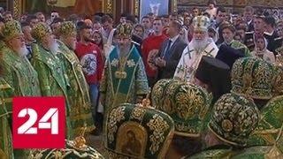 Патриарх возглавил богослужение в Троице-Сергиевой лавре - Россия 24