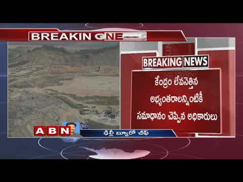 AP Water Board Officers Hold Meet with Center Officials over Changes in Polavaram Project