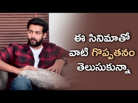 Varun Tej about Importance of Satellites | Varun Tej Exclusive Interview | Antariksham Telugu Movie