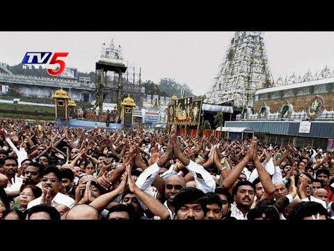 ఏడుకొండలపై భక్త సునామీ..! | Huge Devotees Rush in Tirumala Tirupati Temple | TV5 News
