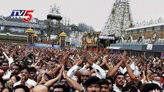 ఏడుకొండలపై భక్త సునామీ..! | Huge Devotees Rush in Tirumala Tirupati Temple