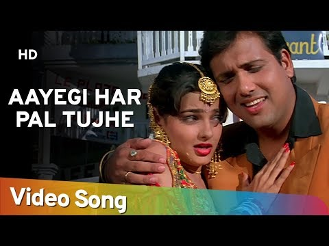 Aayegi Har Pal Tujhe Meri Yaad - Govinda - Mamta Kulkarni -...