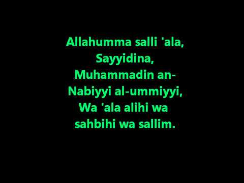 Sami Yusuf-supplication Lyrics video