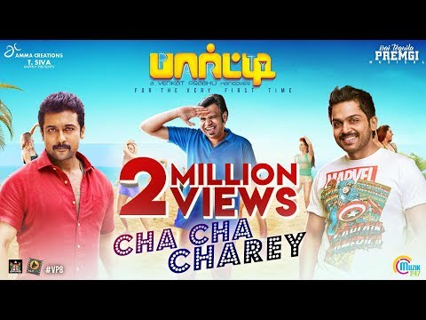 Party | Cha Cha Charey | Song Video | Surya, Karthi | Venkat Prabhu | Premgi | Kharesma | Official