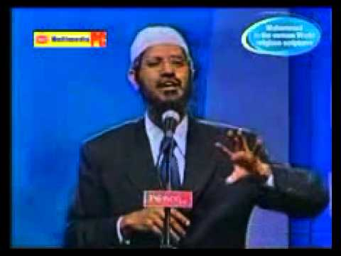 Hindu Woman Challenging Dr.zakir Naik - (bangla) - Riad Hasib video