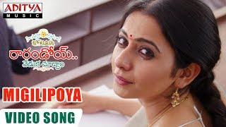 Migilipoya Video Song || Raarandoi Veduka Chuddam Video Songs || NagaChaitanya, Rakul,DSP