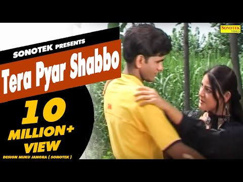 Mere Dil Ne Kargya Ghayal Yo Tera Pyar Shabbo - Dhakad Chhora Song video