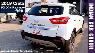 2019 Creta SX O Review with On-Road Price   Creta SX O