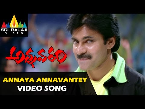 Annaya Annavante Telugu Video Song - Annavaram (Pawan Kalyan...