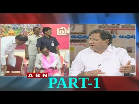 Debate | TRS Party ground work on Early polls | TRS vs Congress Vs BJP | Public Point | Part 1