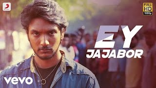Rangoon - Ey Jajabor Lyric | Gautham Karthik | AR Murugadoss
