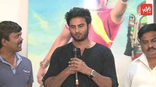Hero Sudheer Babu About Shakalaka Shankar at Driver Ramudu Teaser Launch