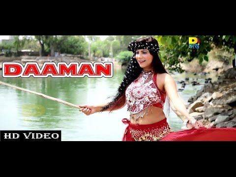 Daaman || Haryanvi Dj Song || Latest Haryanvi Songs 2014 || Official Video video