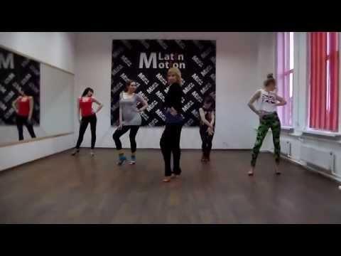 Группа по женскому стилю с Натальей Мелешковой (Latin Motion)