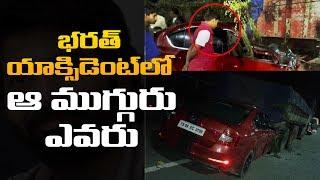 Telugu actor Ravi Teja's brother Bharath Accident News | #RaviTeja