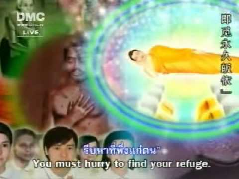 Buddhist Song  Sri Lanka video