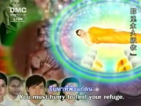 Buddhist Song  Sri Lanka video