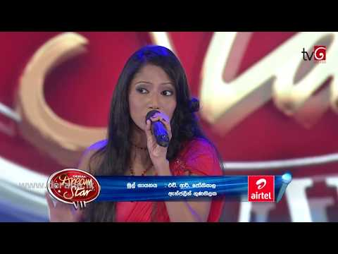 Dream Star Season 07 | Final 20 ( 02nd Group ) Mayuri Kanchana ( 02-09-2017 )