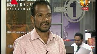 News 1st Special Sirasa TV 18th October 2017