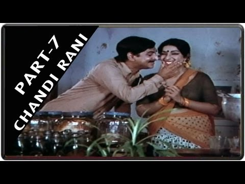 Chandi Rani Full Movie Part - 7/9