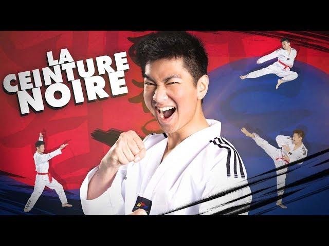 LA CEINTURE NOIRE ! - LE RIRE JAUNE thumbnail