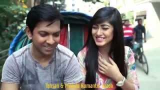 Bangla Natok|Tahsan & Mithila-- He & She -