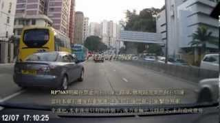 Horrible Weekend Drivers in Hong Kong (7-Dec-2013)