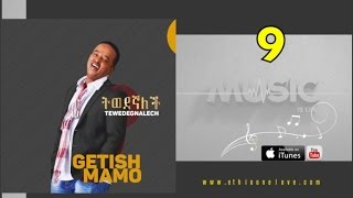 Getish Mamo - Kelebe Aydelem - (Official Audio Video) - New Ethiopian Music 2015